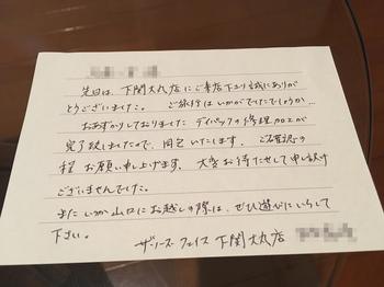 2016-10-15_18-27-01_855.jpeg