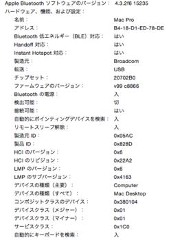 スクリーンショット 2015-02-22 15.40.06.png